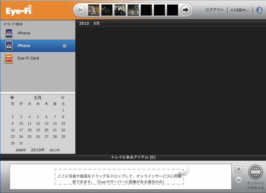 http://mirahouse.jp/n10/archives/2010/05/22/Eye-Fi_center.png