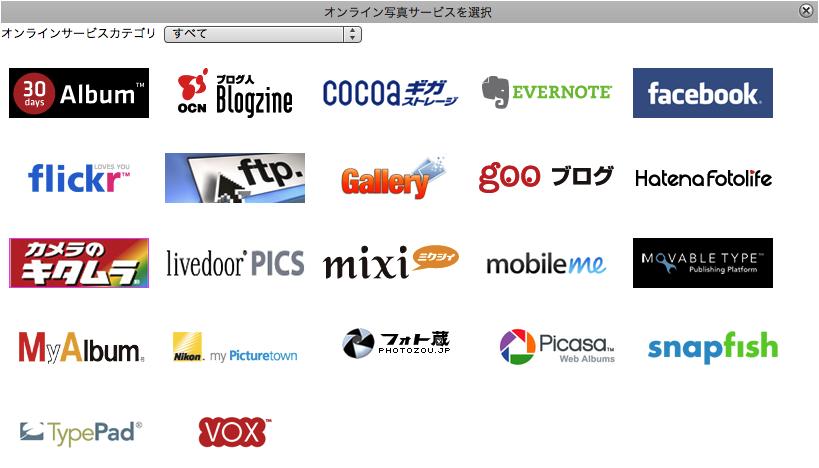 http://mirahouse.jp/n10/archives/2010/05/22/Eye-Fi_photoshare.png
