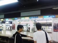 meitetsu_platform1.jpg
