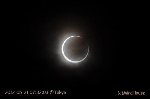 2012年05月21日 金環日食@東京都文京区 (2)