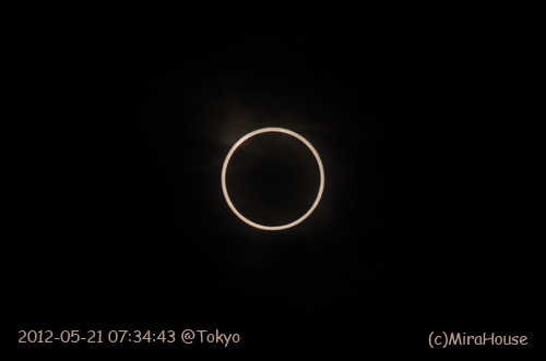 2012年05月21日 金環日食@東京都文京区 (5)
