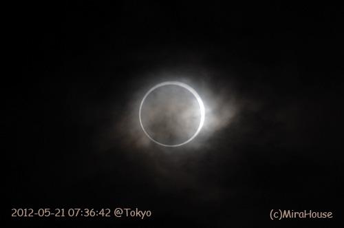 2012年05月21日 金環日食@東京都文京区 (6)