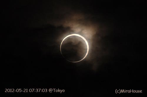 2012年05月21日 金環日食@東京都文京区 (7)