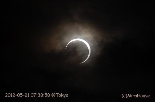 2012年05月21日 金環日食@東京都文京区 (8)