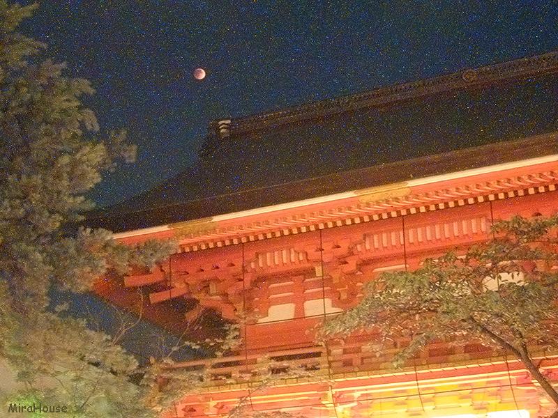 2000年07月16日@京都八坂神社