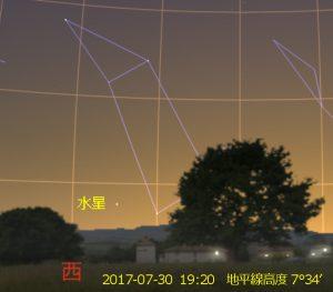 2017年7月30日 水星東方最大離角