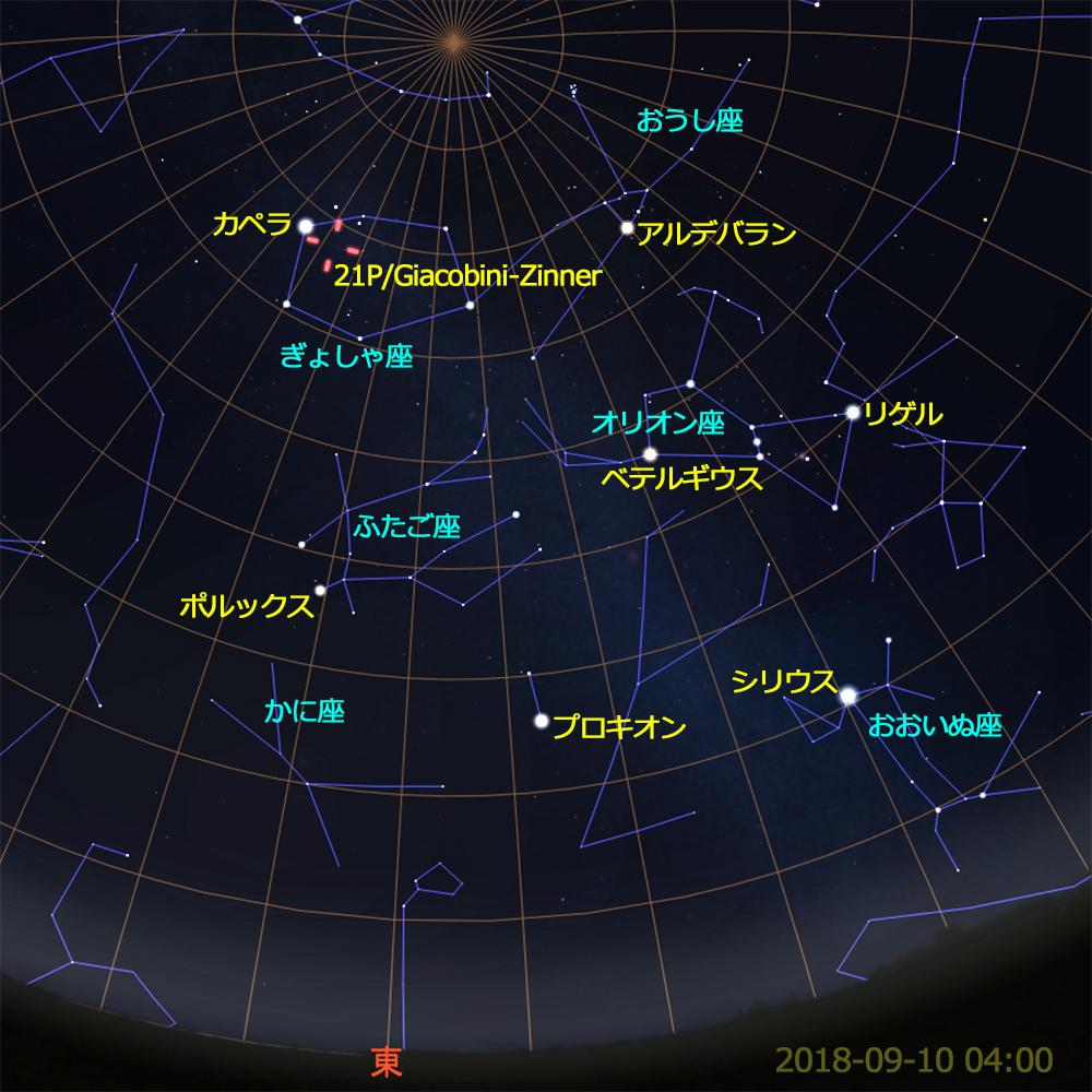ジャコビニ・チンナー彗星(2018-09-10 04:00)