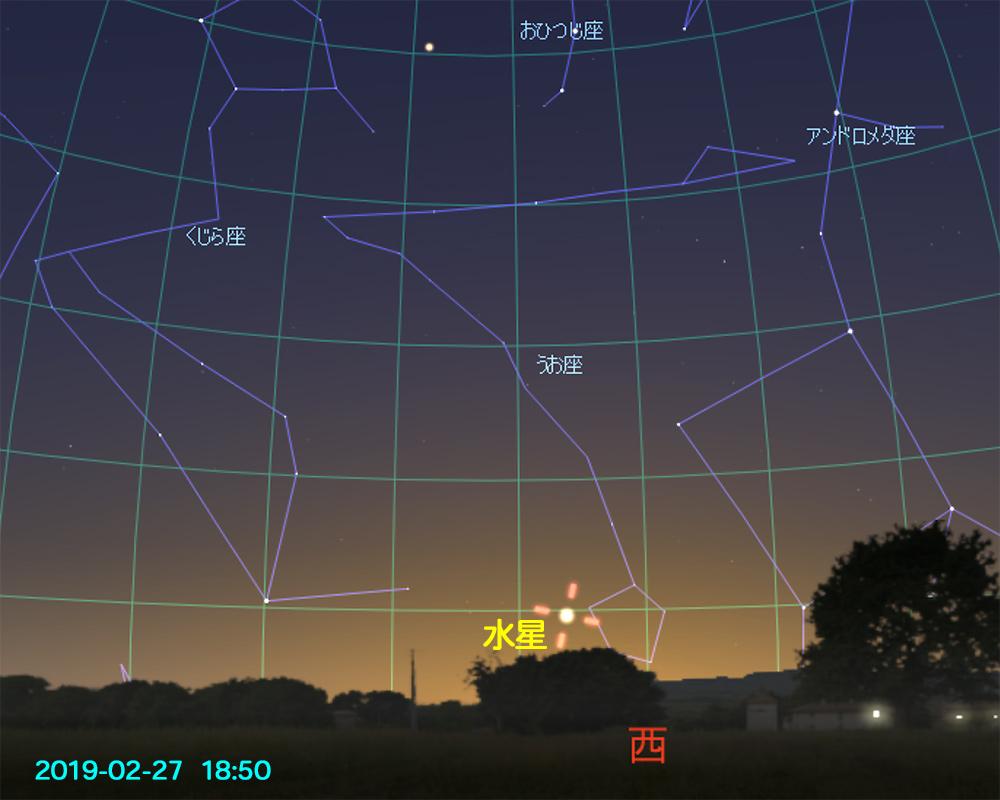 2019-02-27   18:50 水星の東方最大離角