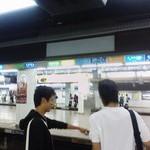 名古屋の赤い電車