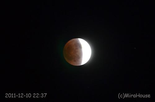 2011-12-10 22:37:23