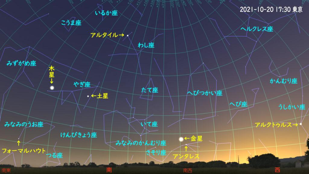 2021年10月20日 17時30分 の東京の空